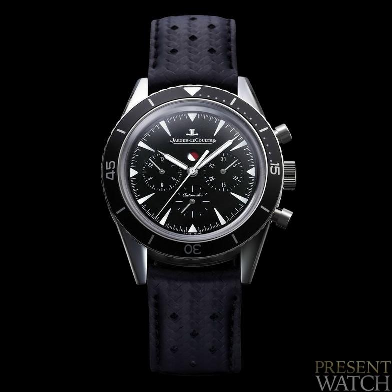 Jaeger-Lecoutre - DEEP SEA CHRONOGRAPH WATCH