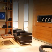 Boutique Officine Panerai em Al Khobar