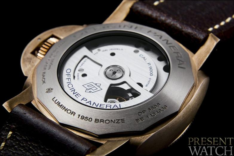 Luminor Submersible 1950 Bronzo
